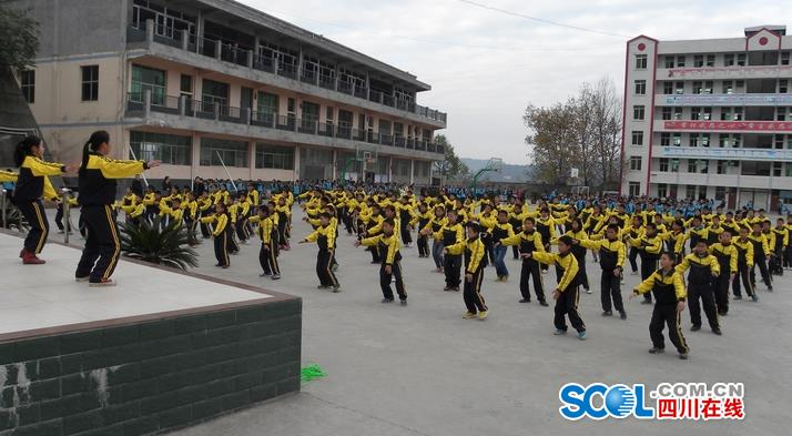 石马初中迎县阳光体育示范校验收 广元频道 教育