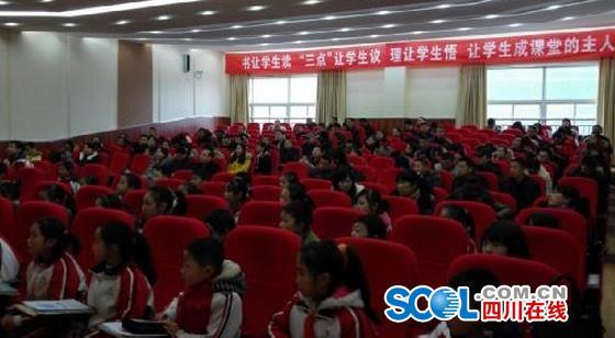 五龙小学雷顺华、向小双送教到校精彩纷呈_广小学公立威县图片