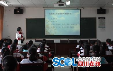 羊木镇女生举行频道青春期小学讲座_广元小学知识广州市净慧路图片